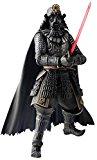 Figurine 'Star Wars' - Darth Vader Samurai - 18 cm