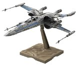 Star Wars 1 / 72 X-Wing fighter resistance specifications model