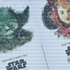 Concours HoloNet : Gagnez un roman Rogue One !