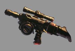 Fusil blaster Westar M5