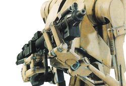 Fusil Blaster E-5