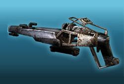 Fusil à Concussion LJ-50