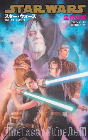 The Last of the Jedi 05 : A Tangled Web