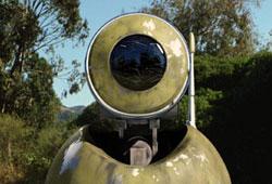 Droïde de Surveillance PK-R