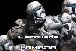 Escouade Lambda