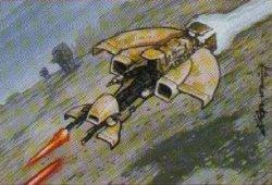 Airspeeder Sniper impérial