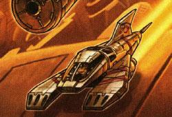 Chasseur de classe Phobos