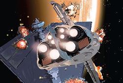 Croiseur de bataille de classe Scythe