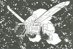 Intercepteur de classe Frelon