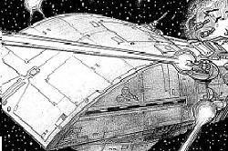 Pacificateur (Empire Galactique)